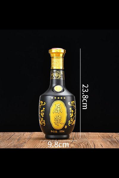 彩瓶- 011