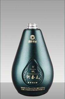 喷涂瓶- 012
