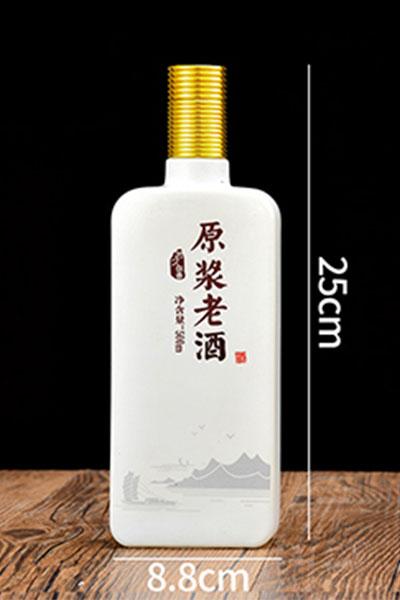 乳白瓶- 002