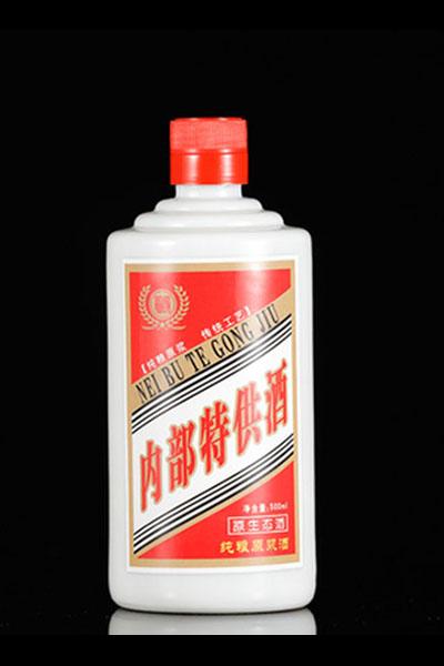 乳白瓶- 004