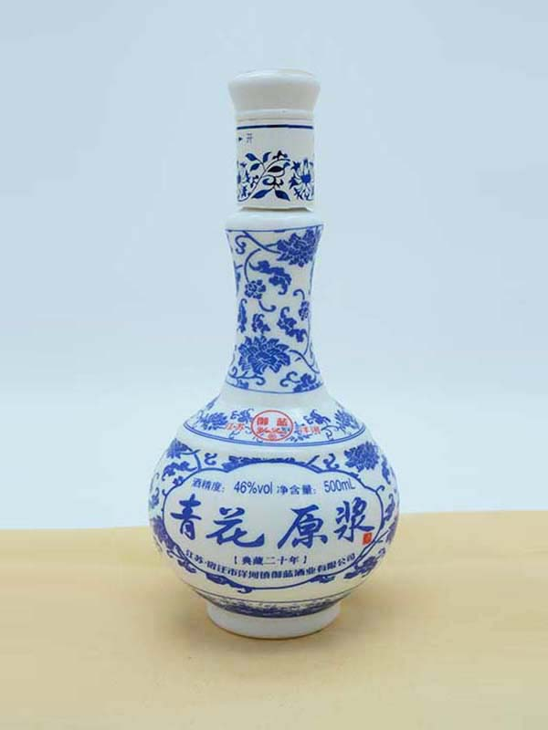 乳白瓶- 011