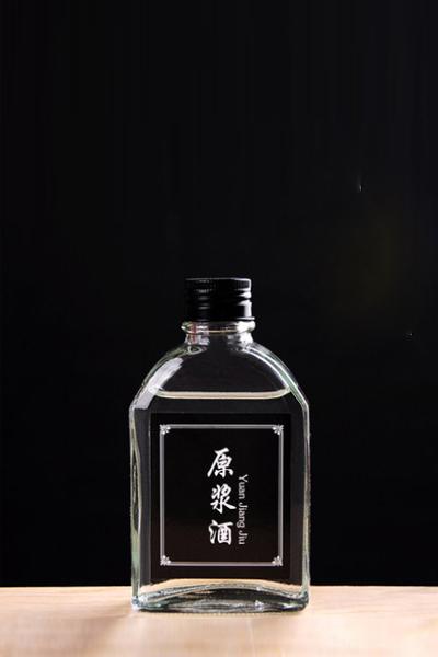 小酒瓶- 003